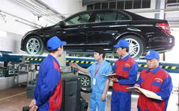 汽车修理养护行业