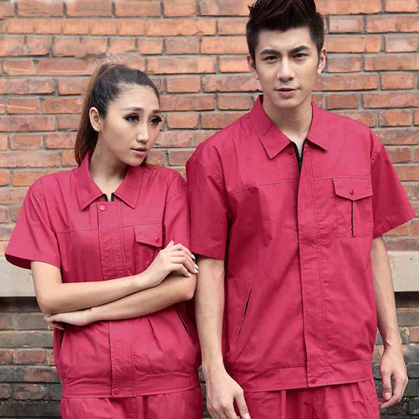 粉红色工作服