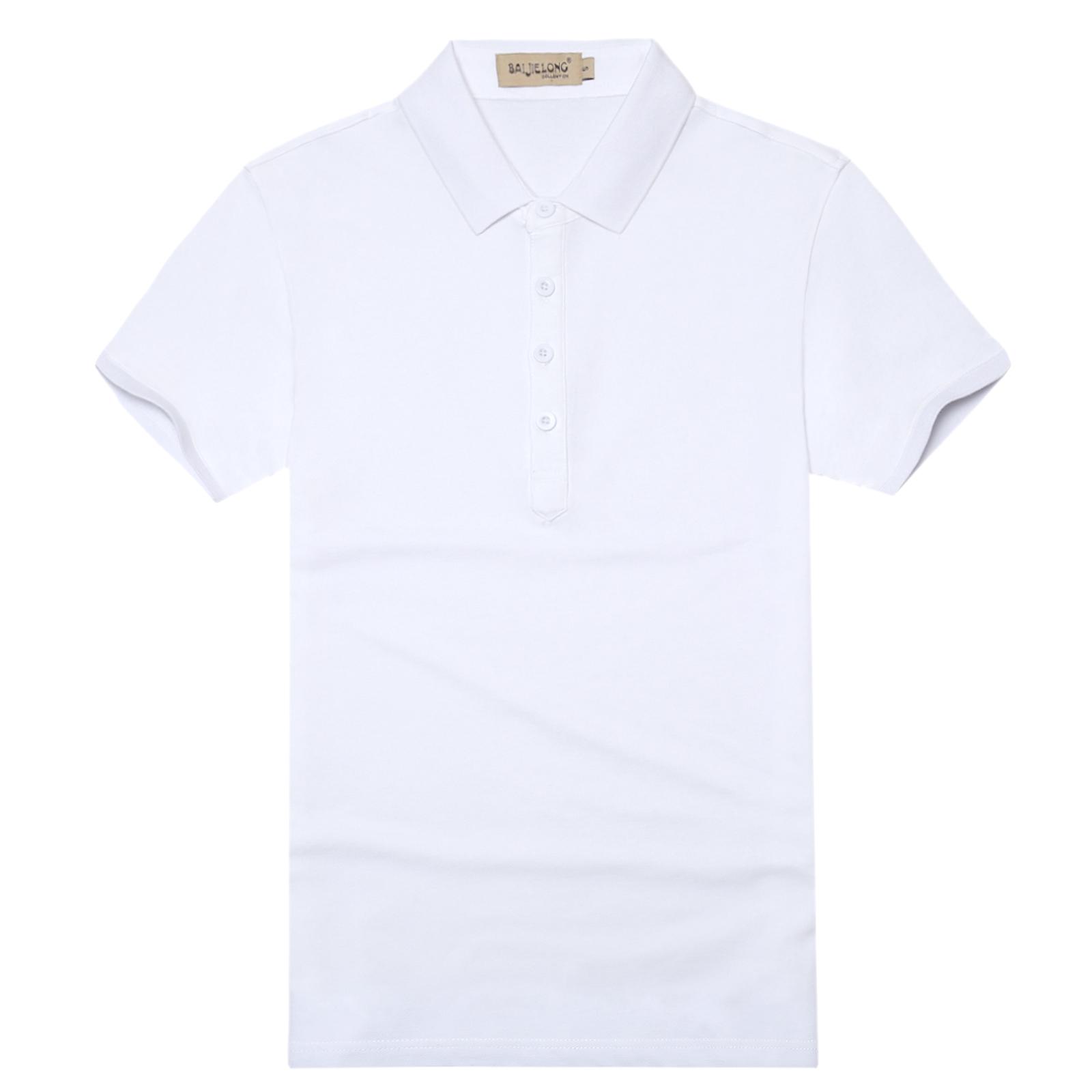 纯棉拉架T恤