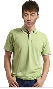 立领工装T恤-浅绿色