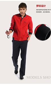秋季红色经典制服